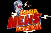 """""""Kaash News Aisa Hota!""""- 5 Fake news you wish were true"""