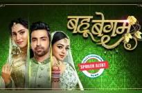 Noor announces Azaan and Shaira's marriage in Bahu Begum