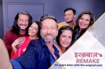 Must Check: Fan shares a 2050 picture of Ishqbaaz cast