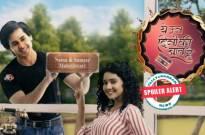 Yeh Un Dinon Ki Baat Hai: Aditya and Tanvi's court marriage news shocks Naina