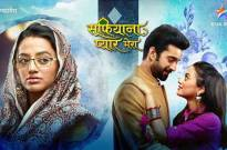 Check out the ongoing track  of Sufiyana Pyaar Mera