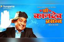 Shree Kaamdev Prasanna crosses 43 lakh episodic views in 30 days