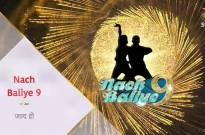 Nach Baliye 9: Helen says she wouldn't have been able to survive amongst amazing dancers of this era