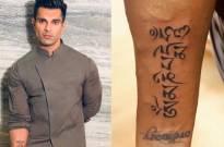 Celebrities flaunt their tattoos