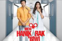 &TV's show Meri Hanikarak Biwi achieves a new milestone
