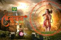 &TV all set to launch a new show Kahat Hanuman Jai Shri Ram, check out the promo