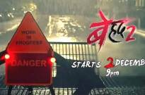 Fan excitement running high as launch of Beyhadh 2 nears