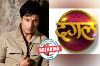 Kapil Nirmal to play a cop in Big Synergy's next for Dangal TV?