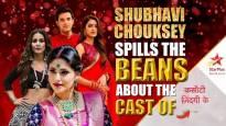 Shubhaavi Choksey