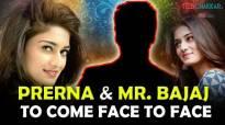 Prerna and Mr. Bajaj