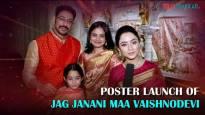 Jag Janani Maa Vaishnodevi