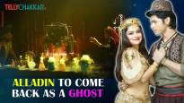 Aladdin-naam toh Suna Hoga