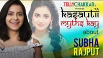 Subha Rajput