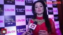 Sada Kaur is a dream role for me : Sonia Singh