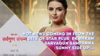 Jasmin Bhasin, Tanvi Dogra, Hunar Gandhi, and others have quit these popular television shows