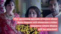 Shaira to be blamed for Noor's DEATH in Bahu Begum