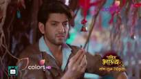 On Location: Pavitra Bhagya   This is how Pranati and Priyansh will meet in the show