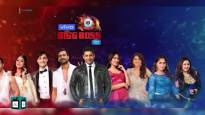 Hindustani Bhau, Shefali Jariwala, Mahira Sharma, Paras Chhabra, &other Bigg Boss 13 members REUNITE