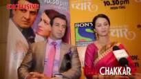 Ronit Roy and Pallavi Kulkarni talk about Itna Karo Na Mujhe Pyaar