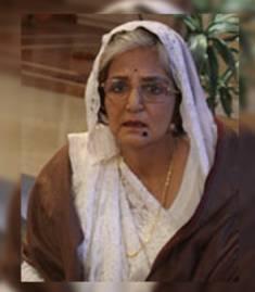 Nina Sharma