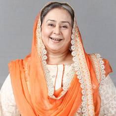 Farida Dadi