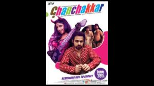 Trailer of Ghanchakkar