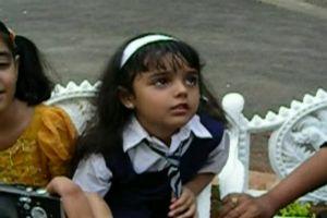 Apki Antara exclusively on Telly Chakkar