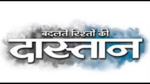 Meet the cast of Zee TV's Badalte Rishton Ki Dastaan
