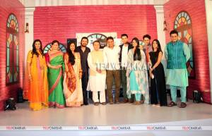Launch of Vishkanya on Zee TV