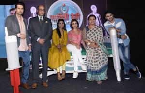 Savitri Devi College and Hospital cast (Vikram Sakhalkar, Mohan Kapur, Swardha Thigale, Rashmi Sharma, Shilpa Shirodkar and Varun Kapoor) at the press conference