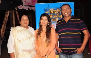 &TV launches Bitti Businesswali
