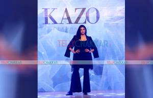 Athiya Shetty launches Kazo perfume line