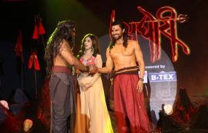 Launch of Zee TV's Aghori