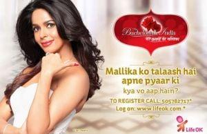 Do you like watching Mallika in Bachelorette India?