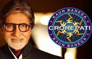 Are you enjoying the latest season of Kaun Banega Crorepati?