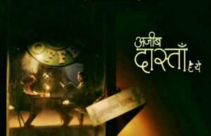 Are you enjoying watching Ajeeb Dastaan Hai Yeh?