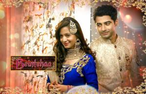 Are you going to miss watching Beintehaa?