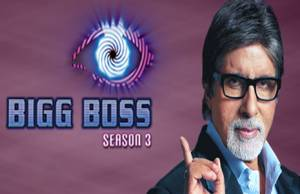 Bigg Boss Season 3 was the shortest season.
