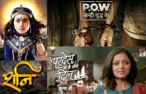 Which upcoming TV show are you excited to watch?