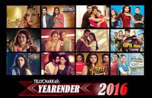 Which is the BEST TV SHOW of 2016?