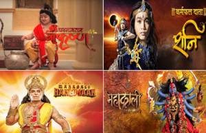 Your favourite Mythological series on TV?