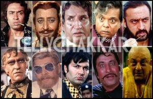 Guess which popular Bollywood villain said the following dialogues - Part I