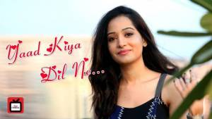 Preetika Rao and Siddharth Basrur