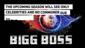 These celebrities are said to be a part of Colors Bigg Boss 13
