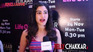 Exclusive Interview with Adah Sharma