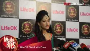Masala Bites Episode 94 : KSG-Daisy, Prem ki Diwali, Naagin, KKK7 & more