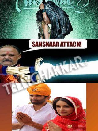 Babuji's Sanskaari twist