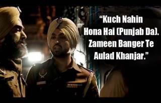 Sadda Punjab!