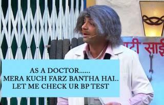 Doctor ka farz!