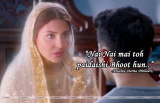 Paidashi bhoot!